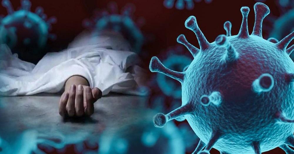 एकैदिन थपिए ९,१९६ संक्रमित, ५० को मृत्यु, २ हजार बढि निको भए