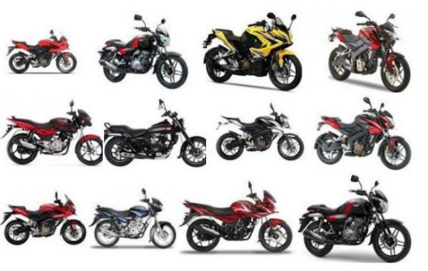 बढ्याे बजाज मोटरसाइकलको मूल्य, कुन मोडलकाे कति ?