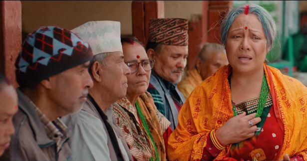 फिल्म 'डाँडाको वर पिपल'को गीत सार्वजनिक